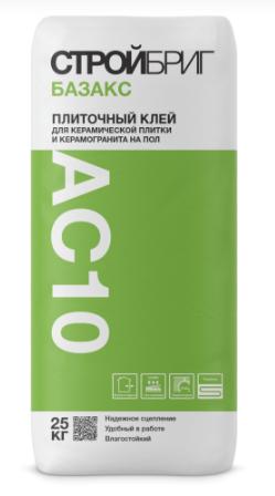 стройбриг AC10 - цементный плиточный клей