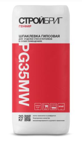 стройбриг PG35MW - гипсовая шпаклевка