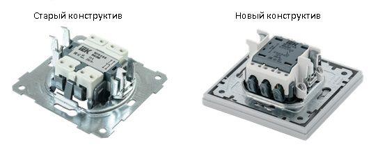 сравнение конструктивов выключателей болеро
