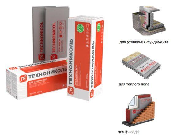 применение пенополистирола технониколь carbon