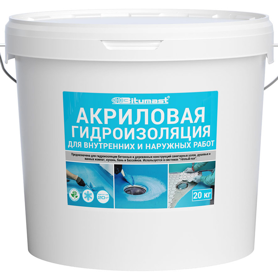 битумаст гидроизоляция для кухни и ванны