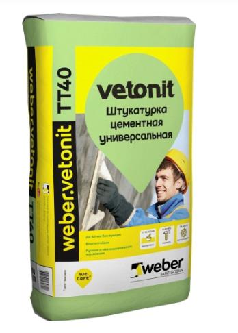 Ветонит ТТ40 - цементная штукатурка